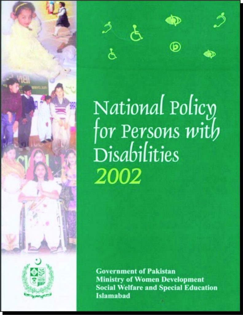 Title Page of National Policy for Persons with Disabilities